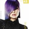hair_cbc_frizer_press